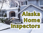 Alaska Home Inspectors CEU Course - RESNET HERS Rater Associate Certification Online Course